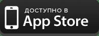 Для чего нужно приложение TAO TAO?