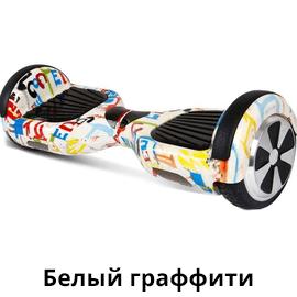 белый_граффити.png