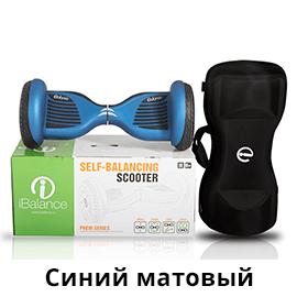 синий_матовый.png