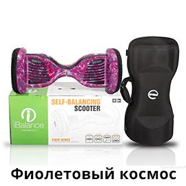 фиолетовый_космос.png