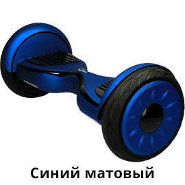 "ГИРОСКУТЕР SMART BALANCE 11"" APP PREMIUM"